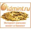 Интернет-магазин нумизматики и бонистики OLDMINT