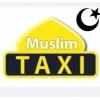 Такси для мусульманок,  только для женщин,  женское такси